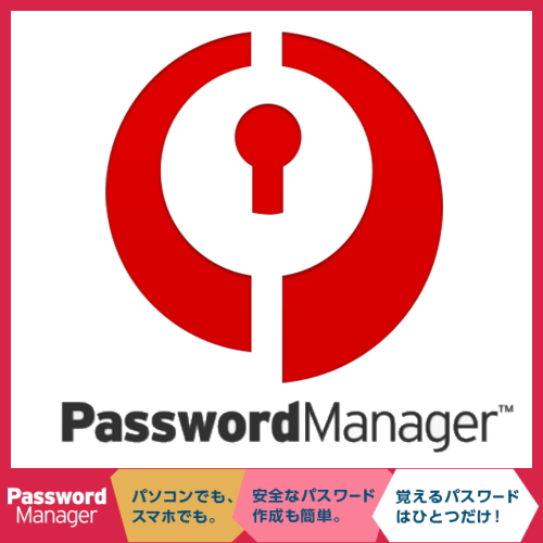 PasswordManager.jpg